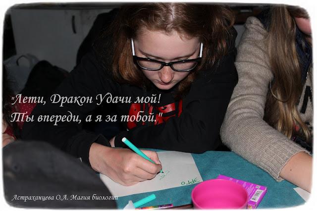 kvest-byvayut-li-nastoyashchie-drakony-magiya-biologii