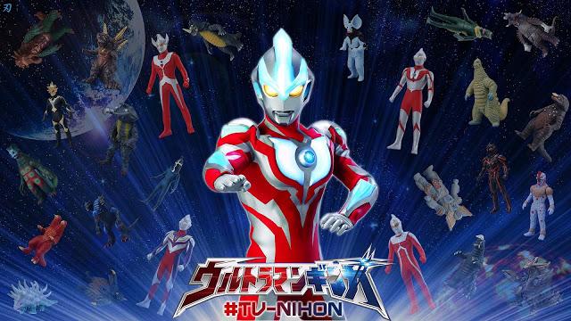 Ultraman Ginga Episode 01 - 11 BATCH Subtitle Indonesia