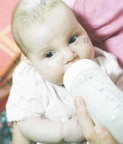 Bayi Ngedot