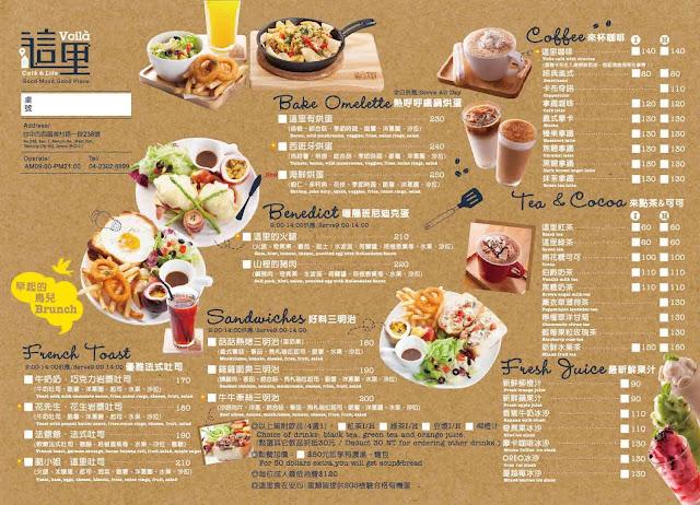 0001 - 西式料理|這里 Cafe Restaurant