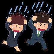 にわか雨から逃げる人たちのイラスト