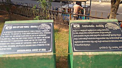 Undavalli Caves Vijayawada History