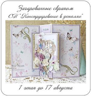 http://charmedscrap.blogspot.ru/2016/08/1_91.html