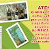 Neste sábado (11): Tocha Olímpica em exposição no Armazém Paraíba do centro