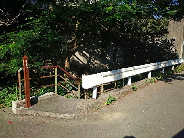 屋武多井の写真