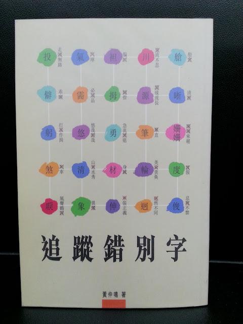 星島 日報 温哥华 中文 版