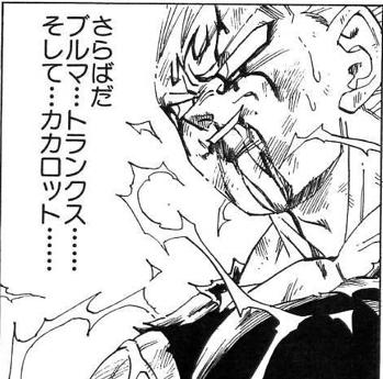 ご飯 漫画 エロ