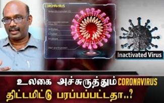 Kannadi 13-03-2020 Kalaignar Tv