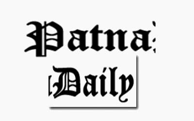 Patna Daily