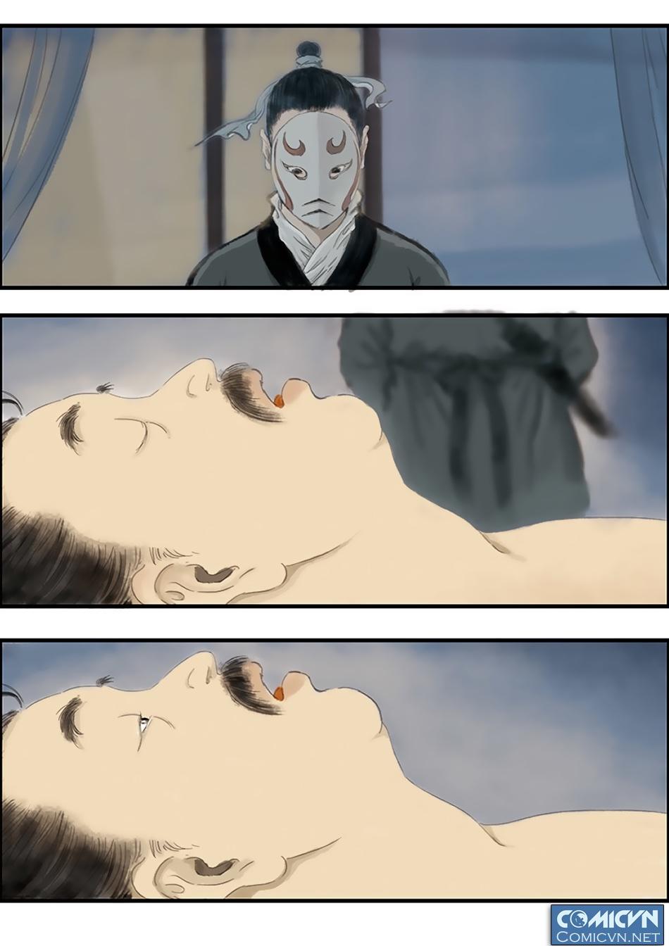 Quảng Lăng Tán