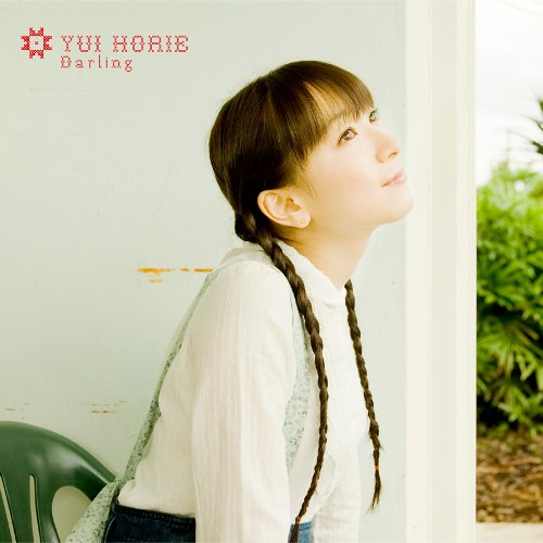 Yui Horie - Darling [FLAC 24bit   MP3 320 / WEB]