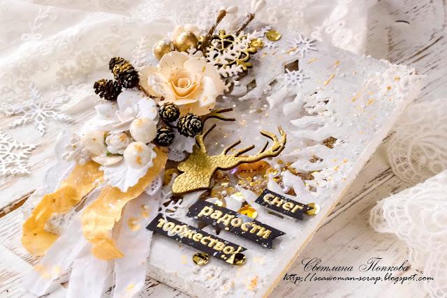 Скрапбукинг, открытка своими руками, новый год, scrap