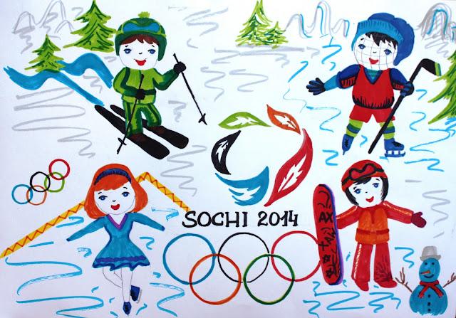 картинки нарисованные на тему спорт