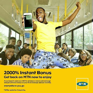 MTN 2000% welcome back recharge bonus