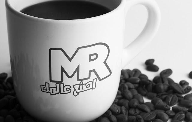 موك اب فوتوشوب كأس القهوة