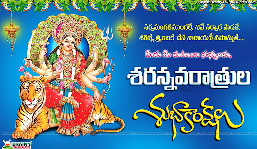 Vijayadashami dussehra navaratri wishes telugu greetings quotes hd vijayadashami dussehra navaratri wishes telugu greetings quotes hd wallpapers m4hsunfo