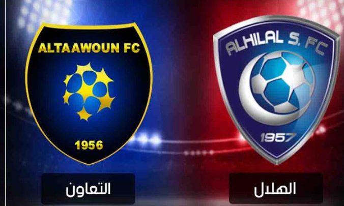 مشاهدة مباراة الهلال السعودي والتعاون بث مباشر اليوم الإثنين 29 4