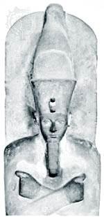 Escultura de piedra caliza de Amenhotep I, Egipto, c. 1500 aC.