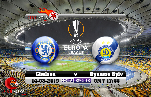 مشاهدة مباراة دينامو كييف وتشيلسي اليوم 14-3-2019 في الدوري الأوروبي
