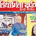 Download Pratiyogita Darpan September 2017 PDF in English /Hindi