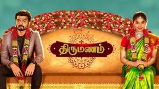 Thirumanam 08-01-2020 Colors Tamil Serial
