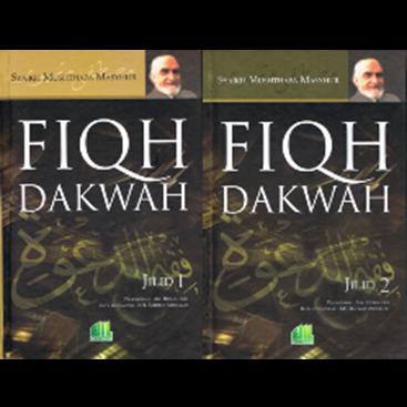 Fiqih Dakwah Musthafa Masyhur