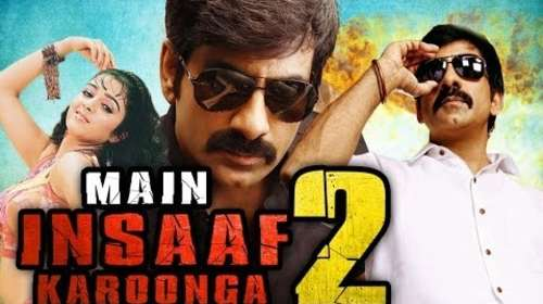 Main Insaaf Karoonga 2 2018 Hindi Dubbed 350MB HDRip 480p