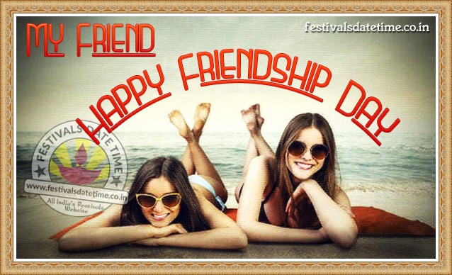 Friendship Day Wallpaper, Happy Friendship Day Free Wallpaper