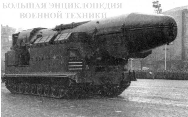 Самоходная пусковая установка ракетного комплекса средней дальности 15П696 ракеты РТ-15 (8К-96, твердотопливная двуступенчатая)