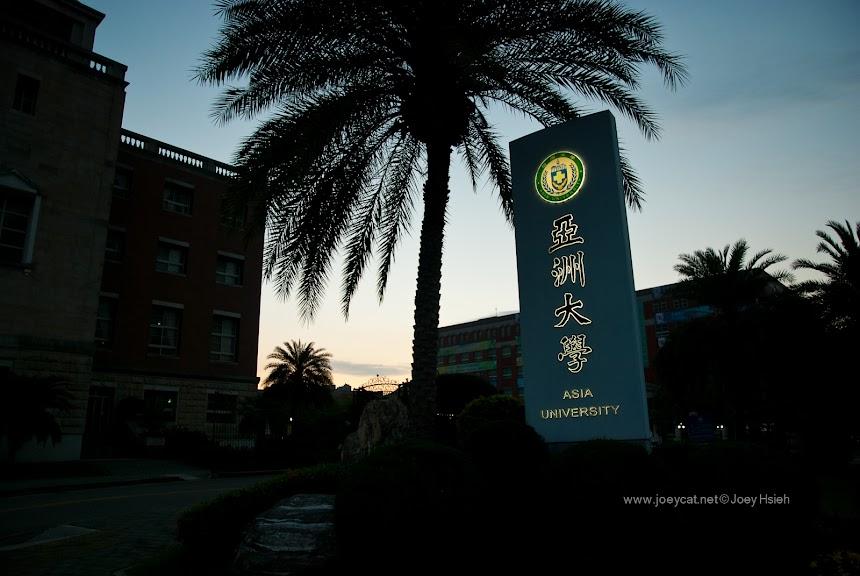 荷花 蓮花池 亞洲大學 2017
