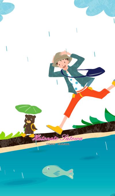 Bear and boy [rain]