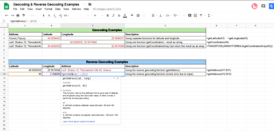 Geocoding & Reverse Geocoding Functions In Google Sheets