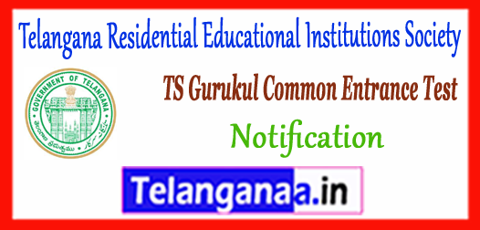 Telangana Gurukul Common Entrance Test 5th Class 2018 Notification Application