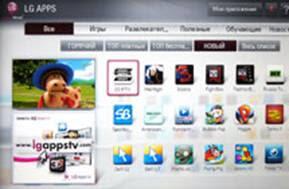 Caruncho Digital: SS-IPTV - IPTV diretamente na sua Smart TV LG