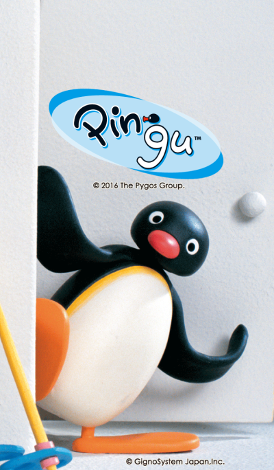 PINGU-house-
