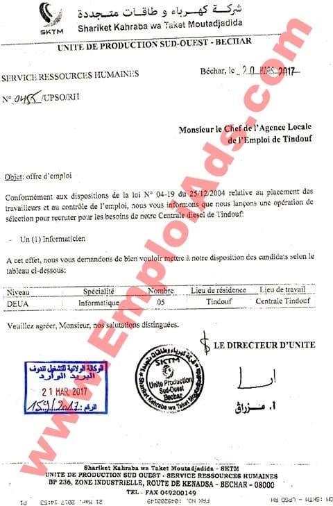 اعلان عرض عمل بشركة كهرباء وطاقات متجددة ولاية تندوف مارس 2017