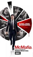 Макмафия 1 сезон смотреть онлайн