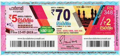 KeralaLotteryResult.net , kerala lottery result 15.7.2018 pournami RN 348 15 july 2018 result , kerala lottery kl result , yesterday lottery results , lotteries results , keralalotteries , kerala lottery , keralalotteryresult , kerala lottery result , kerala lottery result live , kerala lottery today , kerala lottery result today , kerala lottery results today , today kerala lottery result , 15 07 2018 15.07.2018 , kerala lottery result 15-07-2018 , pournami lottery results , kerala lottery result today pournami , pournami lottery result , kerala lottery result pournami today , kerala lottery pournami today result , pournami kerala lottery result , pournami lottery RN 348 results 15-7-2018 , pournami lottery RN 348 , live pournami lottery RN-348 , pournami lottery , 15/7/2018 kerala lottery today result pournami , 15/07/2018 pournami lottery RN-348 , today pournami lottery result , pournami lottery today result , pournami lottery results today , today kerala lottery result pournami , kerala lottery results today pournami , pournami lottery today , today lottery result pournami , pournami lottery result today , kerala lottery bumper result , kerala lottery result yesterday , kerala online lottery results , kerala lottery draw kerala lottery results , kerala state lottery today , kerala lottare , lottery today , kerala lottery today draw result,
