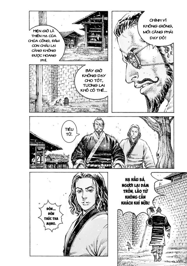 Hỏa phụng liêu nguyên Chương 506: Bạt hồ kì tụy trang 10