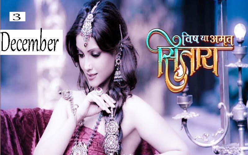 Vish Ya Amrit Sitara Drama Serial 2018 To 2019 Colors TV - Dekho