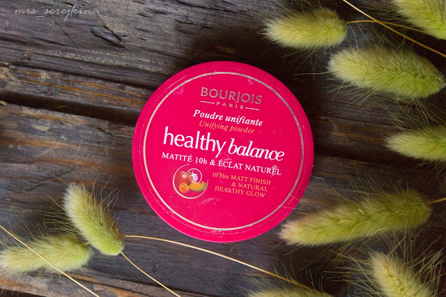 Bourjois Healthy balance в оттенке 52 Vanille