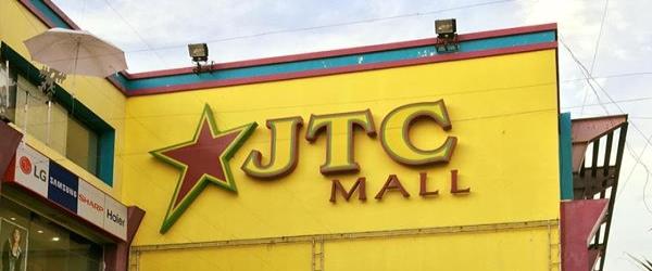 JTC Mall