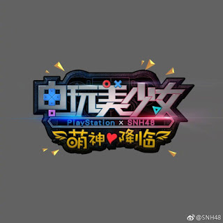 SNH48 to collab with Sony PlayStation