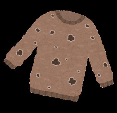 虫食いセーターのイラスト
