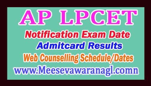 AP LPCET 2017 Notification Admit Card | AP LPCET 2017  Result Final Key