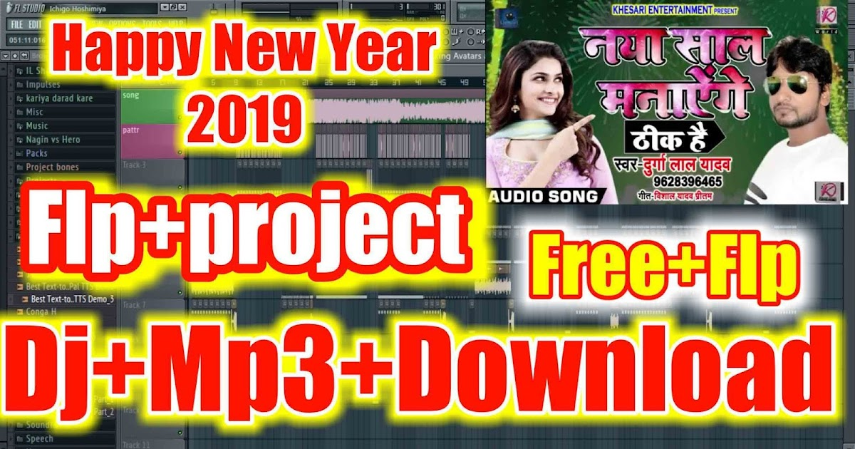 happy new year 2019 mp3 song download