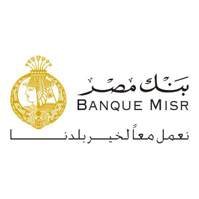 وظائف وفرص عمل في بنك مصر
