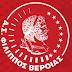 Νέα επιτροπή στο γυναικείο τμήμα του Φιλίππου, δεν συνεχίζει ο Τζουβάρας