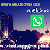 URDU POETRY WHATSAPP GROUP:JOIN POETRY WHATSAPP GROUP LINKS LIST