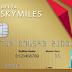 AmEx Gold Delta SkyMiles 信用卡